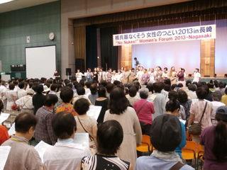 「女性のつどい」女性海外代表が並び、全員で「we shall overcome」の合唱.JPG