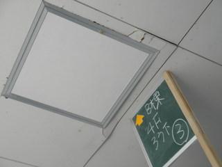 天井の点検抗