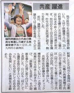 西日本新聞報道.jpg