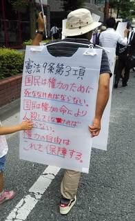 隊列05安倍改憲パロディ.jpg