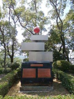 平和公園と原爆資料館