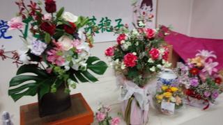 お花のお祝い