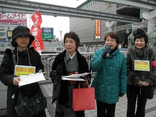 小倉駅前での6・9行動