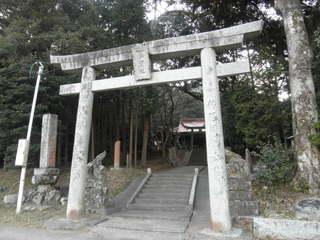 多賀八幡神社