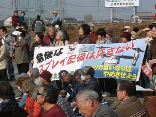 NO!オスプレイ 日米共同訓練抗議集会