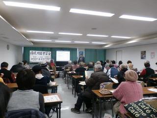 小倉南革新懇で環境問題学習会
