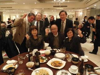 吉野高幸弁護士を慰労する会