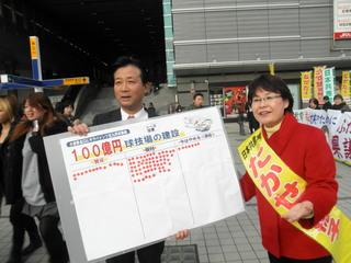 小倉駅北口でのシール投票の様子