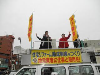 みわ俊和さんと南区各地で演説