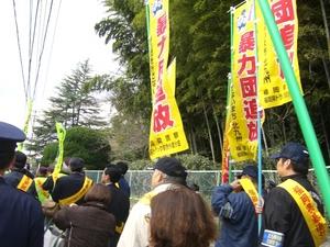 私も参加をした暴力団追放のパレード 300人の住民が参加。