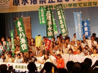 吉良佳子さんと東京代表団