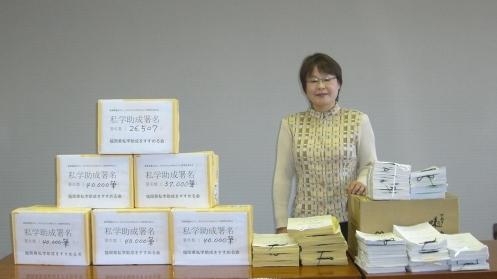 積み上げられた30万筆を超える署名
