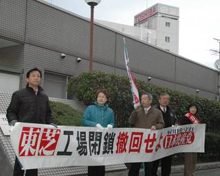 東芝北九州工場前で 北九州市議、豊前元市議とともに、労働者にビラを渡し、「工場閉鎖撤回」の宣伝