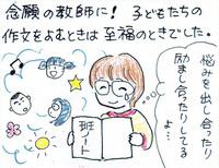 takase-story-14s.jpg