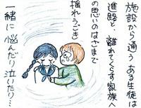 takase-story-15s.jpg