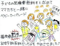 takase-story-23s.jpg