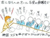 takase-story-25s.jpg