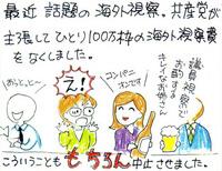 takase-story-26s.jpg