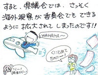 takase-story-32s.jpg