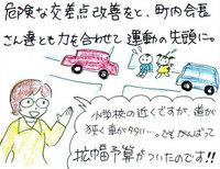 takase-story-34s.jpg