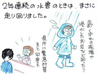 takase-story-35s.jpg