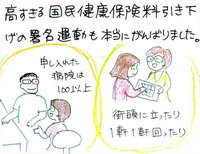 takase-story-36s.jpg